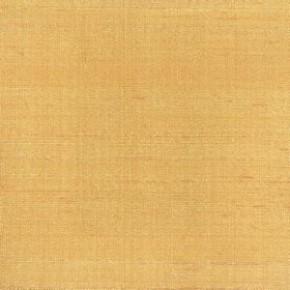 Prestigious Textiles Jaipur Jaipur Antique Roman Blind