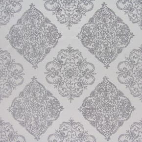 Prestigious Textiles Baroque Adella Sterling Curtain Fabric