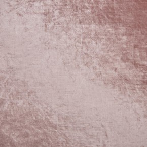 Clarke and Clarke Allure Blush Curtain Fabric