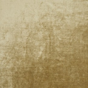 Clarke and Clarke Allure Sand Curtain Fabric