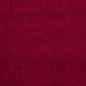 Clarke and Clarke Gustavo Alvar Ruby Curtain Fabric