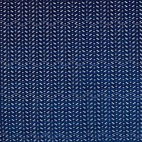 Prestigious Textiles Metro Ariel Porelain Curtain Fabric