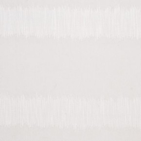 Clarke and Clarke Structures Array White Curtain Fabric