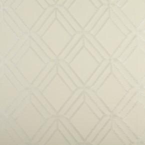 Prestigious Textiles Atrium Pearl Curtain Fabric