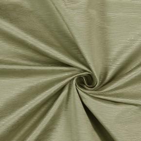 Prestigious Textiles Bamboo Parchment Cushion Covers