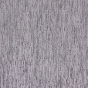 Glamorous Beauvoir Graphite Curtain Fabric
