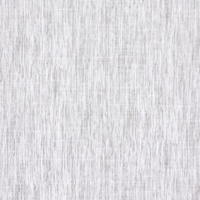Glamorous Beauvoir Silver Curtain Fabric