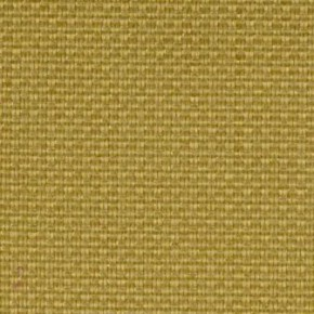 Clarke and Clarke Cadiz Honey Roman Blind