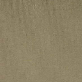 Clarke and Clarke Cadiz Taupe Curtain Fabric