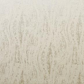 Prestigious Clarke Cosmopolitan Corian Oyster Curtain Fabric