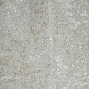 Prestigious Textiles Perception Feature Stone Curtain Fabric