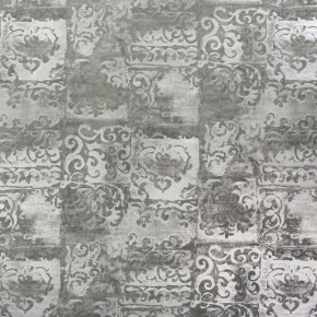 Prestigious Textiles Baroque Florentine Dusk Made to Measure Curtains