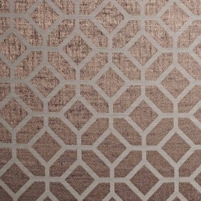 Spectrum Geo Mocha Curtain Fabric