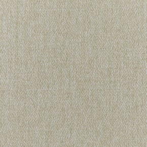 Prestigious Textiles Highlands Harrison Oatmeal Curtain Fabric