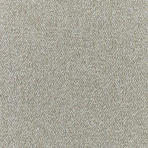 Prestigious Textiles Highlands Harrison Pebble Curtain Fabric