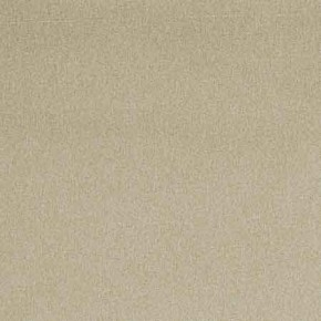 Clarke and Clarke Highlander Coffee Curtain Fabric