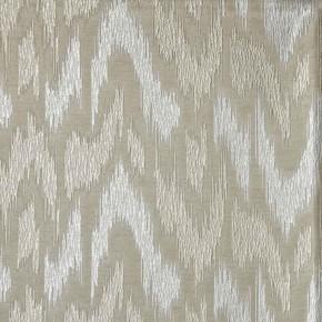 Prestigious Textiles Perception Ikat Linen Curtain Fabric