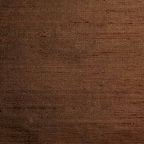 Prestigious Textiles Jaipur Jaipur Burnished Roman Blind
