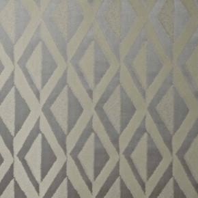 Prestigious Textiles Samba Jive Hessian Curtain Fabric