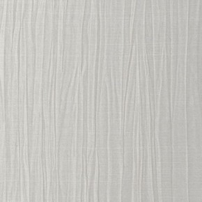 Clarke and Clarke Cadoro Juliane  Ivory Curtain Fabric