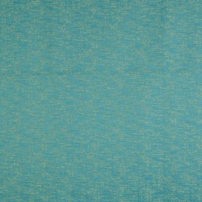 Prestigious Textiles Focus Jupiter Marine Curtain Fabric