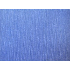 Lakota Kato Cobalt Curtain Fabric