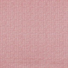 Prestigious Textiles Annika Klara Spice Curtain Fabric