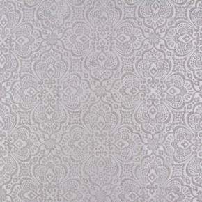 Prestigious Textiles Greenwich Lambeth Silver Curtain Fabric
