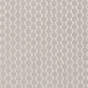 Clarke and Clarke Lazzaro Clarke and Clarke Lazzaro Silver Curtain Fabric