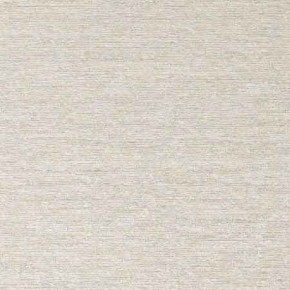 Clarke and Clarke Imperiale Lucania Ivory Curtain Fabric