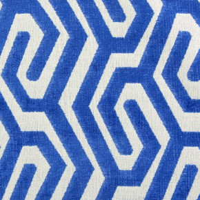Rocco Maddox Cobalt Made to Measure Curtains