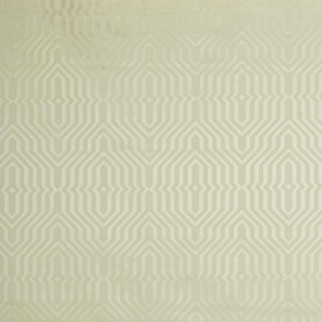 Prestigious Textiles Focus Mercury Oyster Curtain Fabric