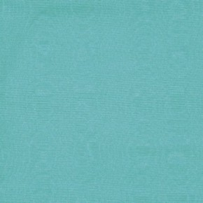 Clarke and Clarke Moire Aqua Made to Measure Curtains