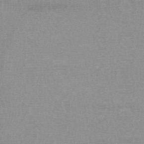 Clarke and Clarke Moire Ash Curtain Fabric