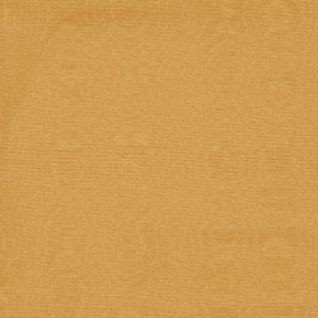 Clarke and Clarke Moire Gold Curtain Fabric