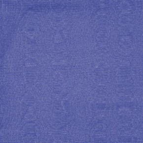 Clarke and Clarke Moire Indigo Made to Measure Curtains