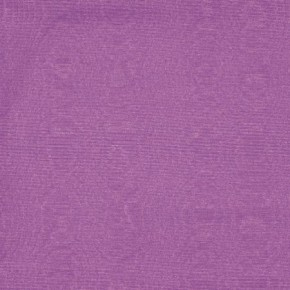 Clarke and Clarke Moire Plum Curtain Fabric