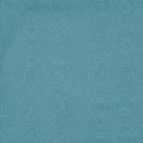 Clarke and Clarke Moire Seafoam Made to Measure Curtains