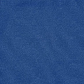 Clarke and Clarke Moire Ultramarine Made to Measure Curtains