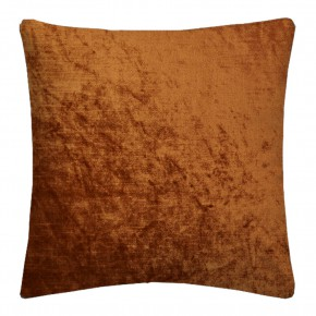 Clarke and Clarke Allure Copper Cushion Covers