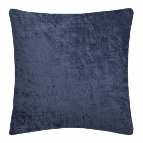 Clarke and Clarke Allure Midnight Cushion Covers