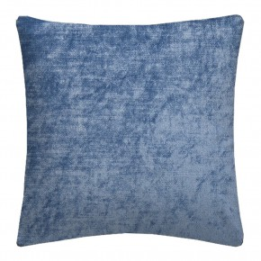 Clarke and Clarke Allure Riviera Cushion Covers
