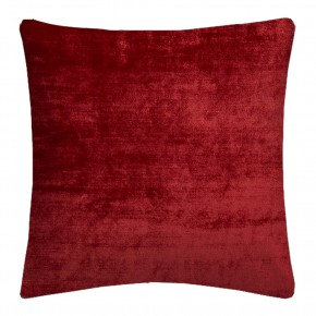 Clarke and Clarke Allure Ruby Cushion Covers