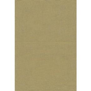 Prestigious Textiles Panama Panama Chardonnay  Cushion Covers