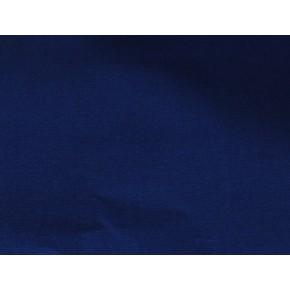 Prestigious Textiles Panama Panama Indigo Curtain Fabric