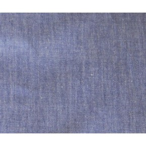 Prestigious Textiles Maritime Sail Denim Curtain Fabric