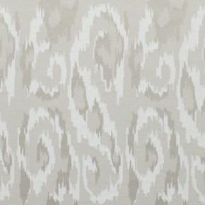 Clarke and Clarke Global Luxe Samarkand Sand Curtain Fabric