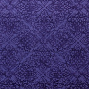 Sumatra Samba Indigo Curtain Fabric
