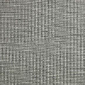 Prestigious Textiles Dalesway Skipton Charcoal Curtain Fabric