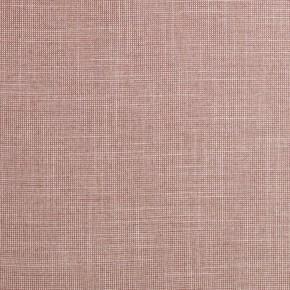Prestigious Textiles Dalesway Skipton Heather Curtain Fabric